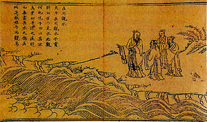 Confucius and his students2