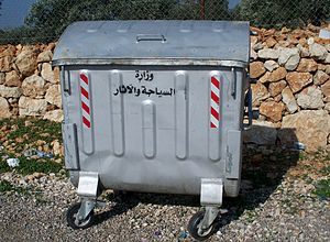 English: A dumpsters in the rural area of Jordan.