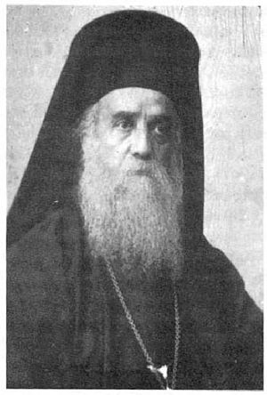 English: Saint Nektarios of Aegina