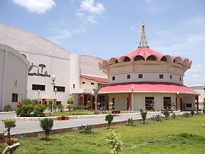 Sathya Sai Sports Stadium