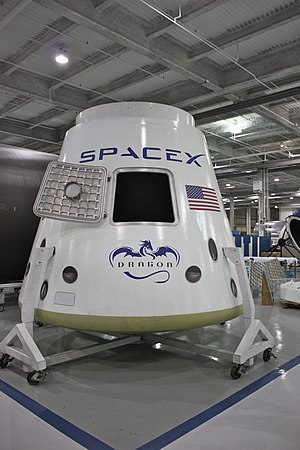 English: SpaceX's Dragon capsule. Mockup?
