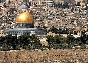 La mezquita de la Cúpula de la Roca de Jerusalén, uno de los lugares sagrados del Islam