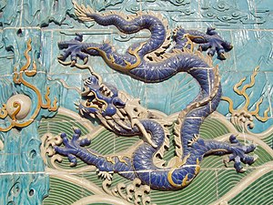Nine-Dragon Screen-1