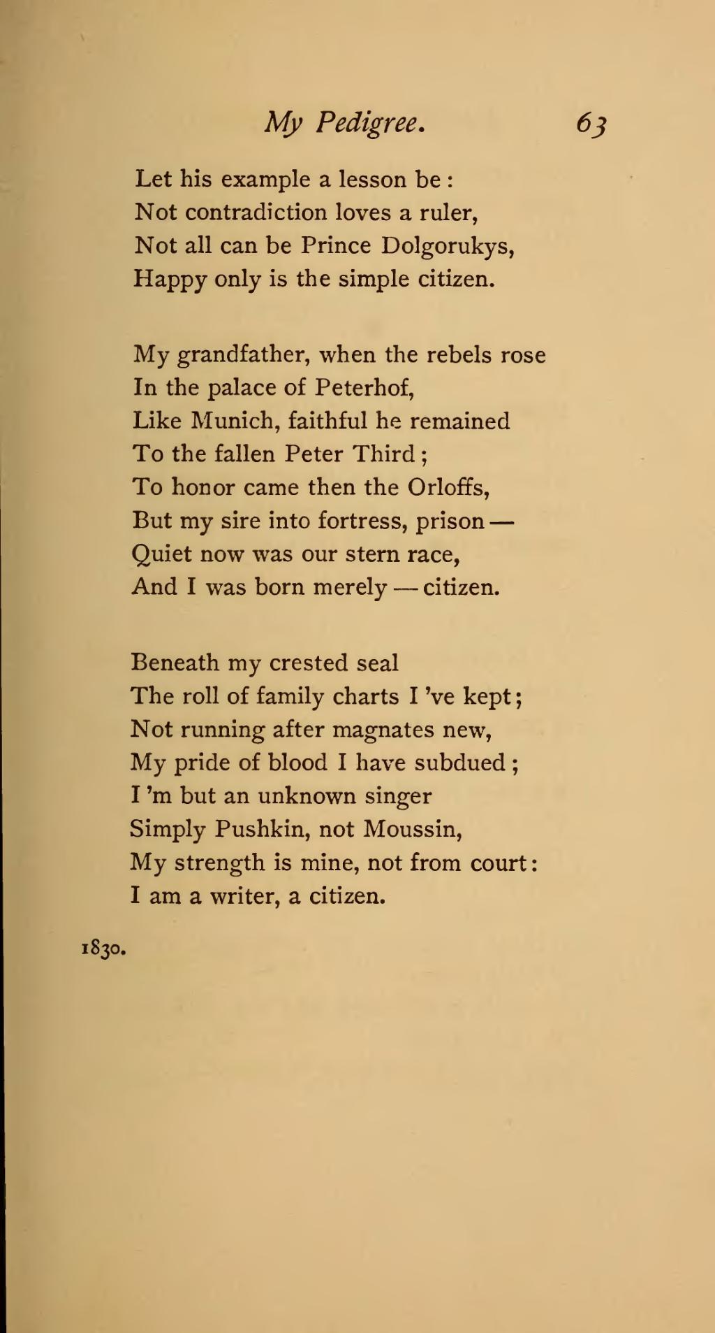 Alexander Pushkin, Prisoner: analysis of the poem 40