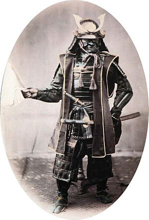 Samurai in complete armour