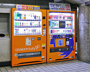 Beverage vending machines for PiTaPa in Ten-Ro...