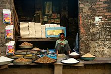 Retailing In India Wikipedia