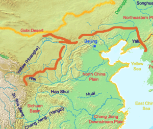 English: A map of the great wall of china of Q...