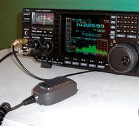 Icom amateur radio