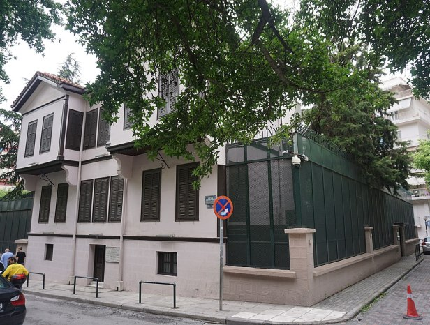 Atatürk Museum (Thessaloniki) by Joy of Museums