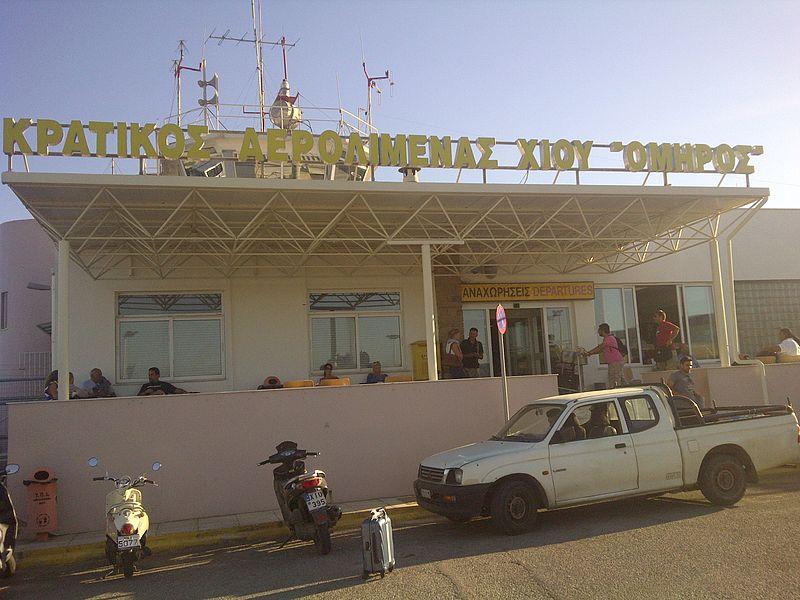Αρχείο:Chios International Airport Omiros.jpg