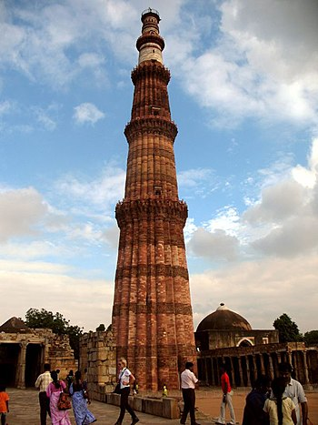 English: Qutab Minar