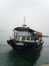 Tap Mun - Wikipedia