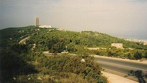 University of Haifa atop Mount Carmel in 1996