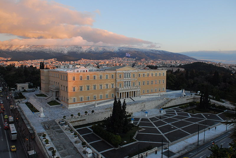 O Parlamento Helênico