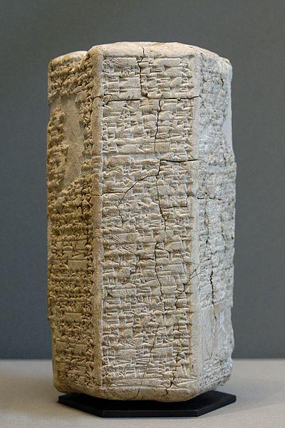 File:Hymn Iddin-Dagan Louvre AO8864.jpg