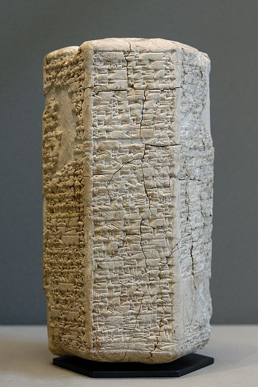 A praise poem to Iddin-Dagān, King of Sumer. Cuneiform script inscribed on a clay hexagonal prism, currently located at the Musée du Louvre[i 2] (dated to c. 1950 BC.)