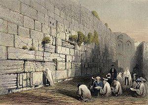 Jews Place of Wailing, Jerusalem