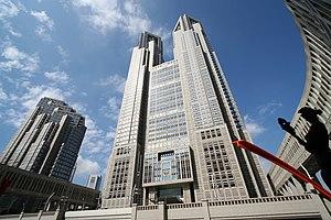 English: Metropolitan Government Building in S...