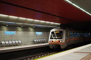 20100124-Nomismatokopio station