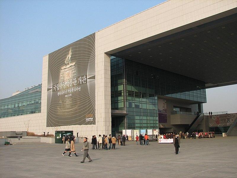 Guney Korenin Baskenti..Seul