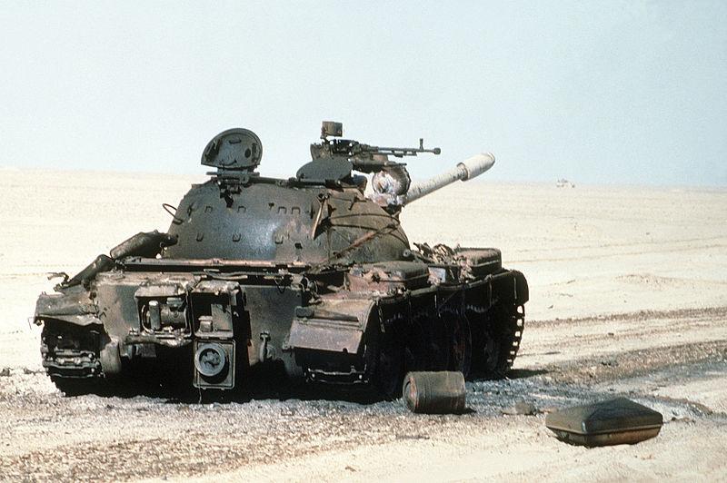 File:Disabled Iraqi Type 69.JPEG