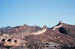 Great Wall of China.jpeg