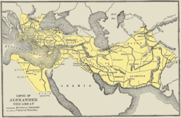 256px-Map-alexander-empire People in History: Alexander and Hephaestion