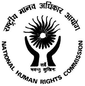English: NHRC logo