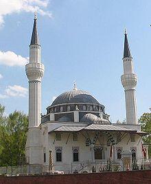 Islamische Hochzeit In Der Moschee Youtube