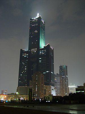 Tuntex Sky Tower at night.