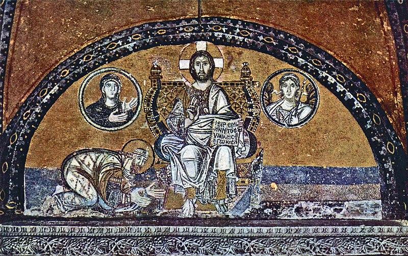 Jezus i Leon Filozof, Hagia Sophia