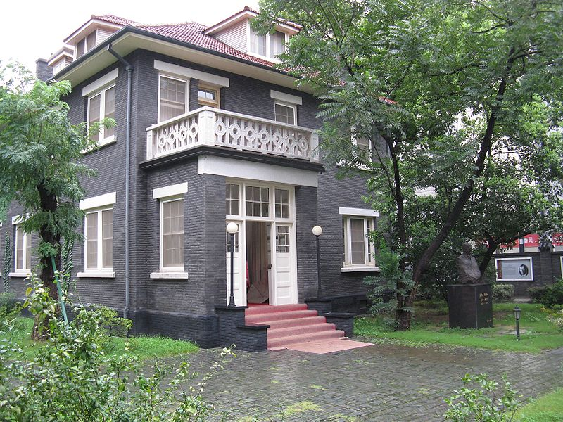File:John Rabe House.JPG