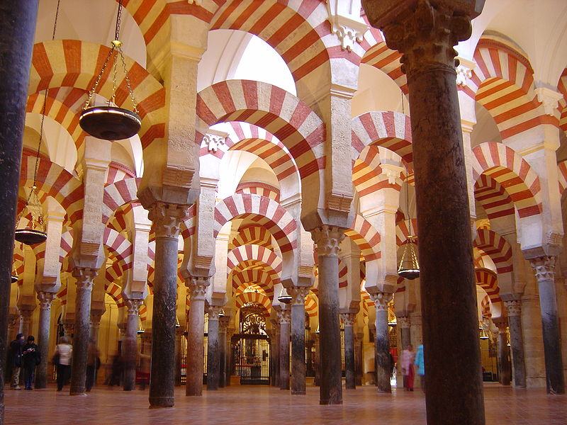 File:Mosque Cordoba.jpg