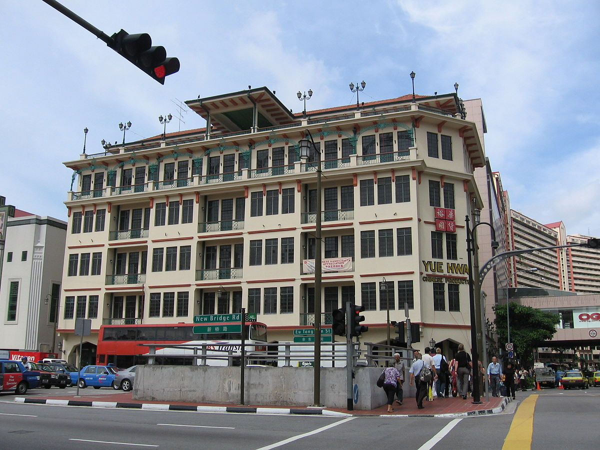 Yue Hwa Building Wikipedia
