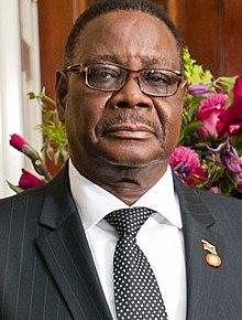 Arthur Peter Mutharika 2014 (cropped).jpg