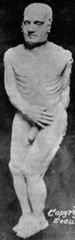 English: Photo of the Cardiff Giant while on d...