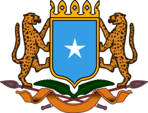 Coat of Arms of Somalia Deutsch: Staatswappen ...