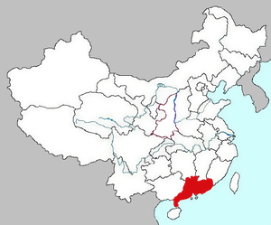 Maps of Guangdong Province, China