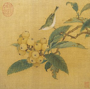Loquats and Mountain Bird, Chinese painting, a...