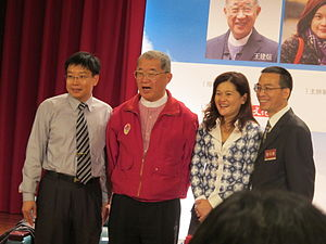 English: Wang Chien-shien, Yolanda Chenat, Lin...
