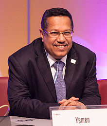 Ahmed Obaid Bin-Dagher.jpg
