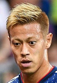 Keisuke Honda Wikipedia