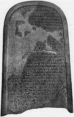The Mesha stele as photographed circa 1891. Th...