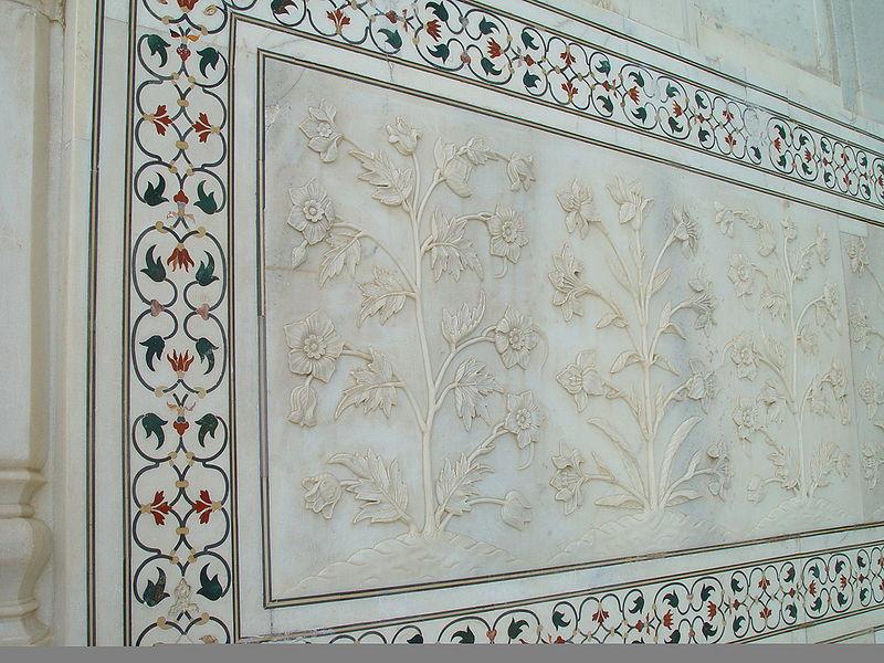 File:Taj mahal detail outside wall.jpg