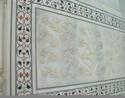 File:Taj mahal detail outside wall.jpg