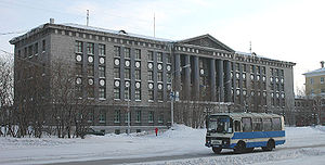 English: Mountain College in Vorkuta