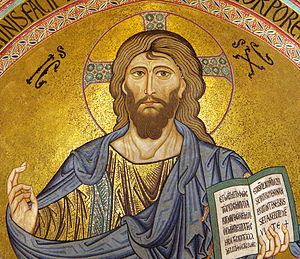 English: Christus Pantocrator in the apsis of ...
