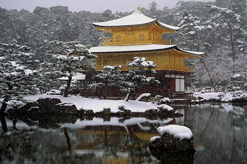 Kinkakuji, Kyoto, in winter