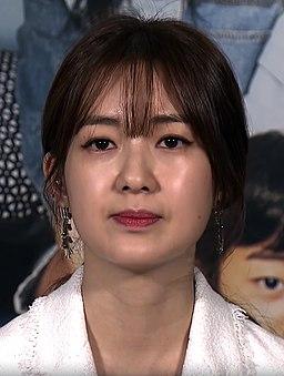 Lee Yo-won in 2017